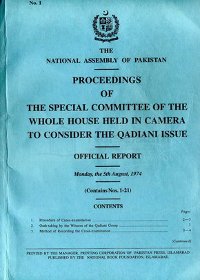 Proceedings Of The Special Committee